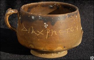 Jesus-bowl-324x205